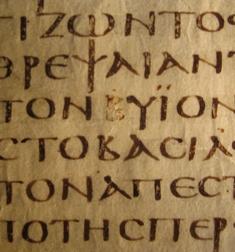 Codex Sinaiticus 03 lg
